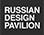 russiandesignpavilion